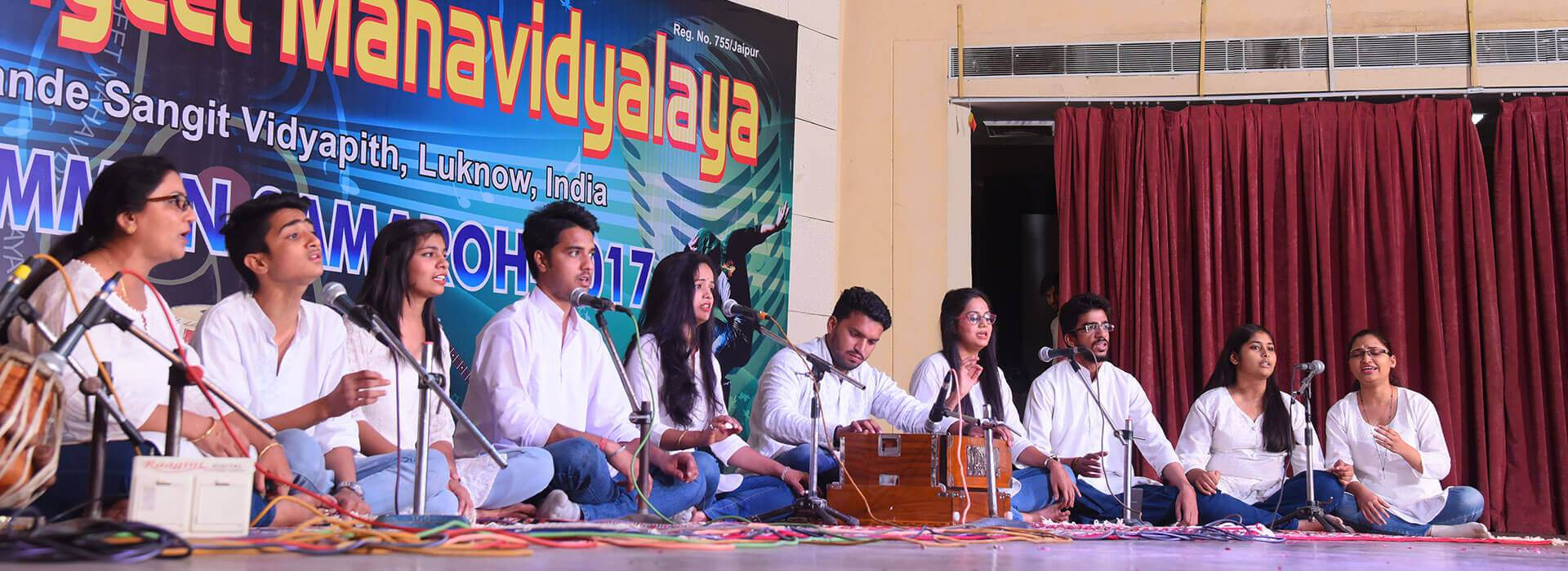 Event Program -Jaipur Sangeet Mahavidyalayaimage Jaipur Music Classes For Guitar